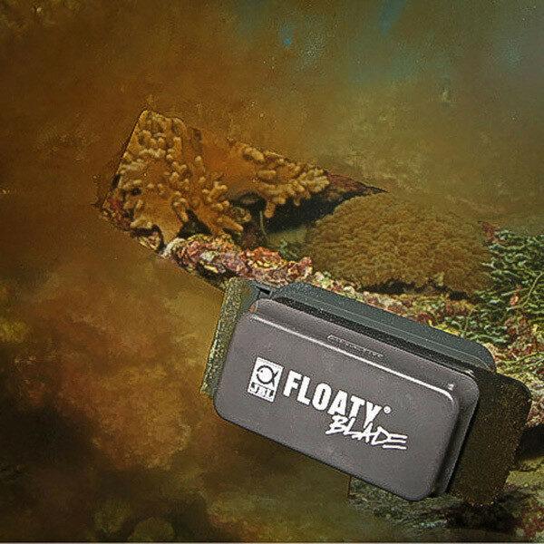Floaty schwimmend